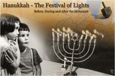 Hanukkah - The Festival of Lights Banner - Yad Vashem
