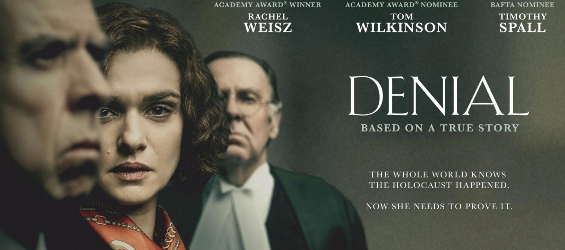 2016 Film Denial