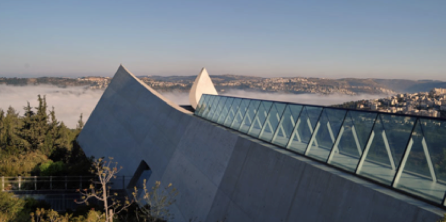 Image of Yad Vashem Museum in Jerusalem